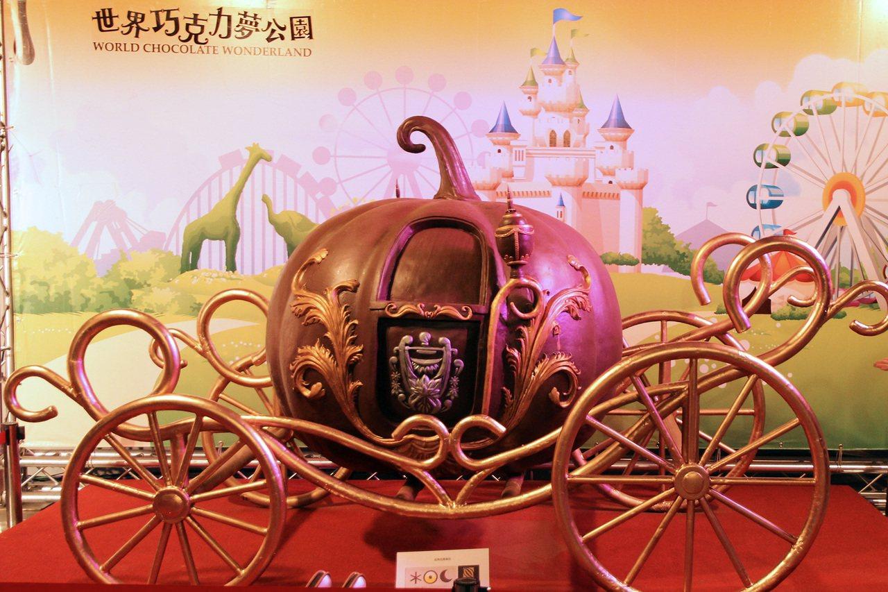 「世界巧克力夢公園」主題樂園在淡水漁人碼頭登場。圖/祥瀧文創提供