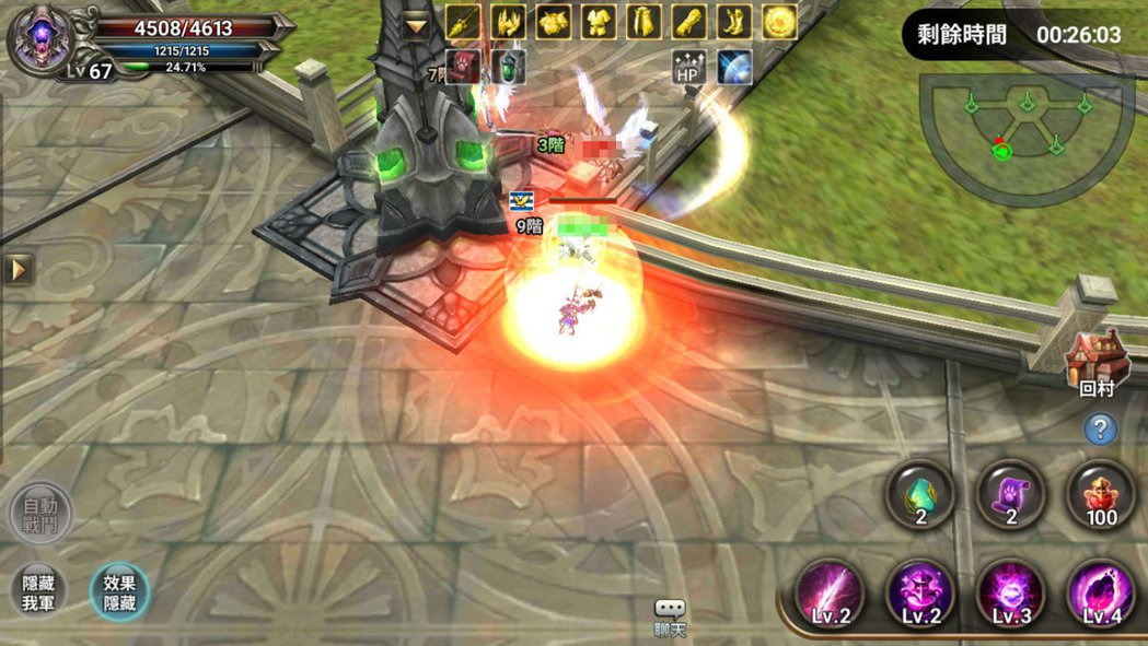 防守方須抵禦各方攻擊,努力堅守守城塔。