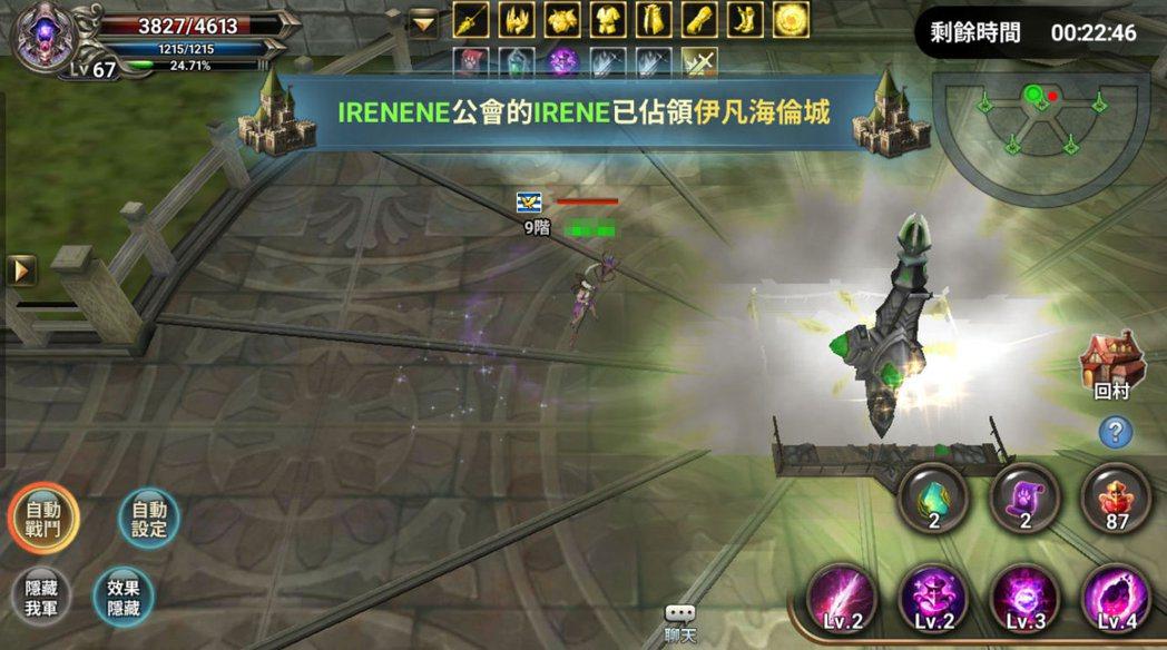 攻擊方若攻下守城塔後,將立即成為防守方並獲得特殊變身「鬥志的天界」。