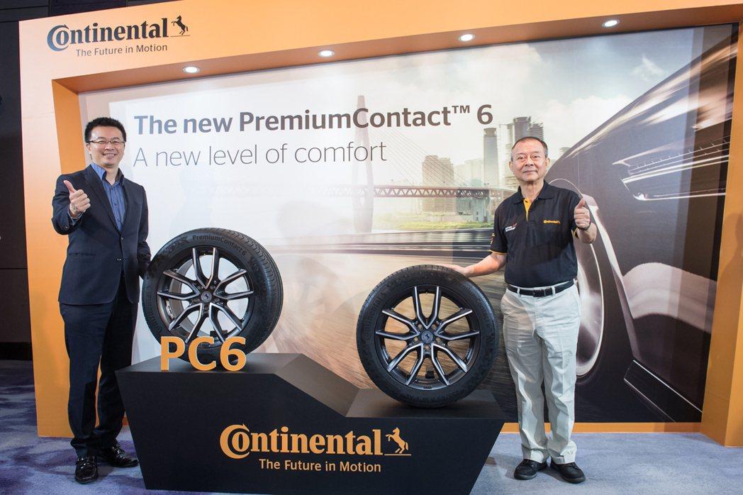 馬牌輪胎發表全新 PremiumContact 6,圖左為馬牌輪胎總經理盧明寬。 Continental 提供