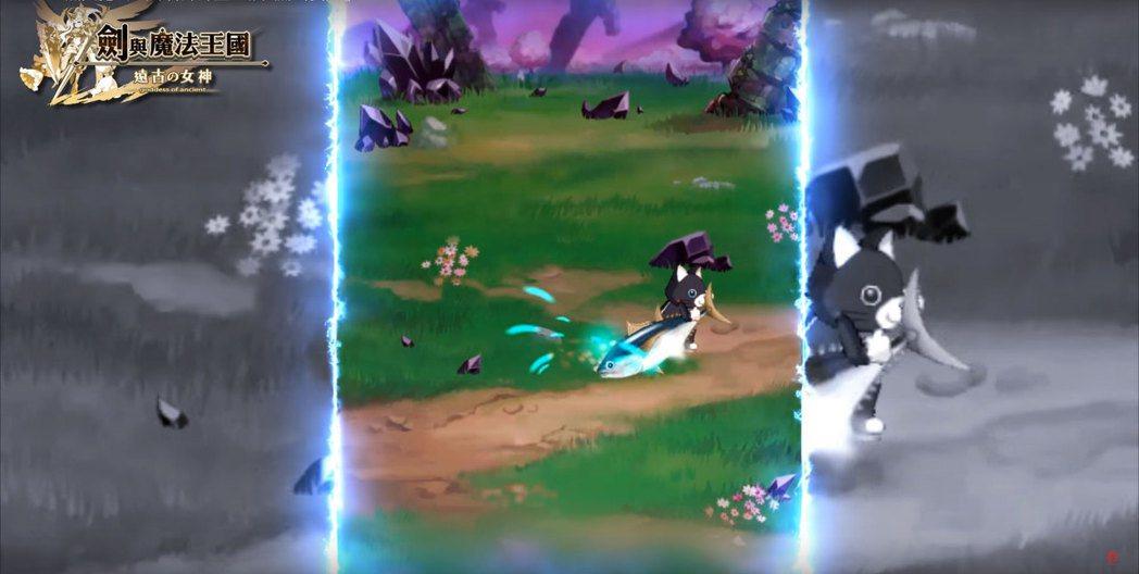 圖/擷自《劍與魔法王國》Youtube
