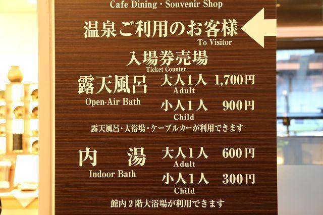 溫泉有對外客開放