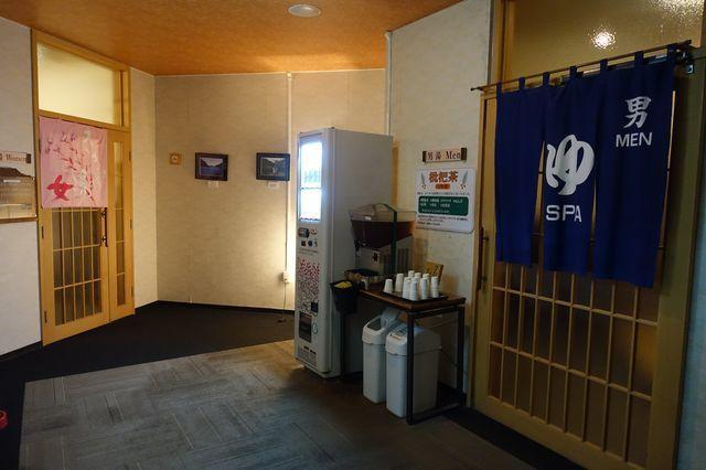 旅館一樓大浴場入口