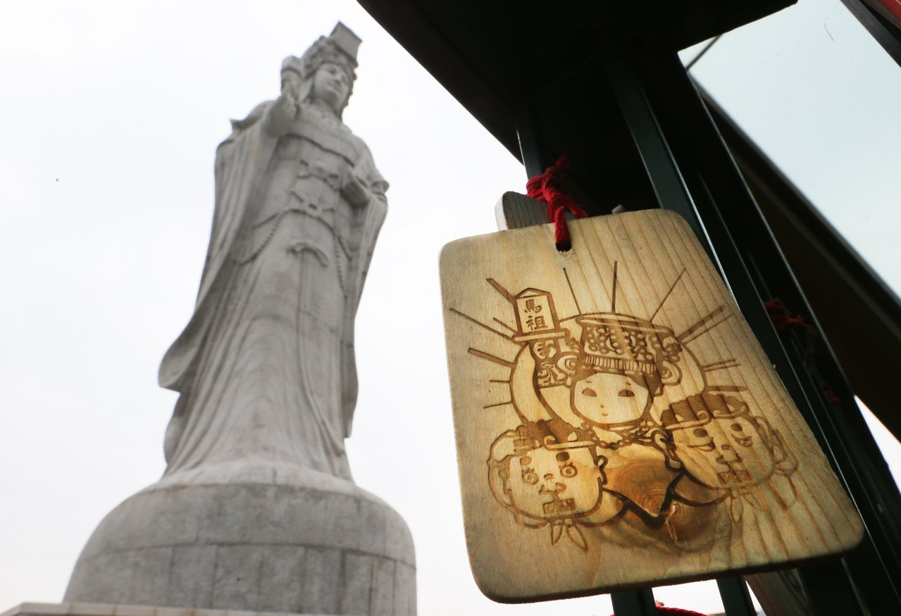 馬祖南竿,媽祖巨神像祈福標語。 圖/本報資料照