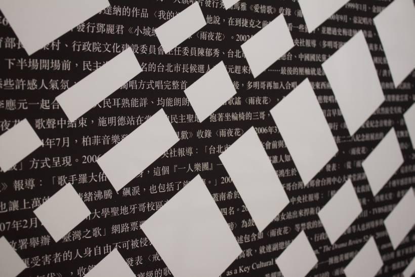 鄧兆旻《這麼多年過去,》。圖/非池中藝術網攝。