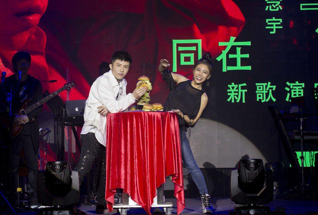 宋念宇新歌演唱會彩排,好友艾怡良現身,送上他最愛的大漢堡。圖/華納唱片提供