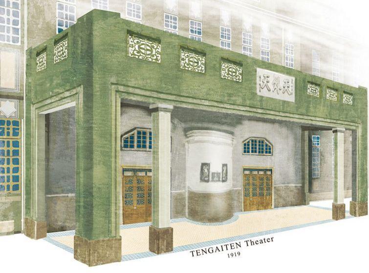 台中天外天劇場有圓弧售票亭、鑄鐵裝飾與優雅配色,曾是台灣最豪華劇院。圖/鄭培哲提...