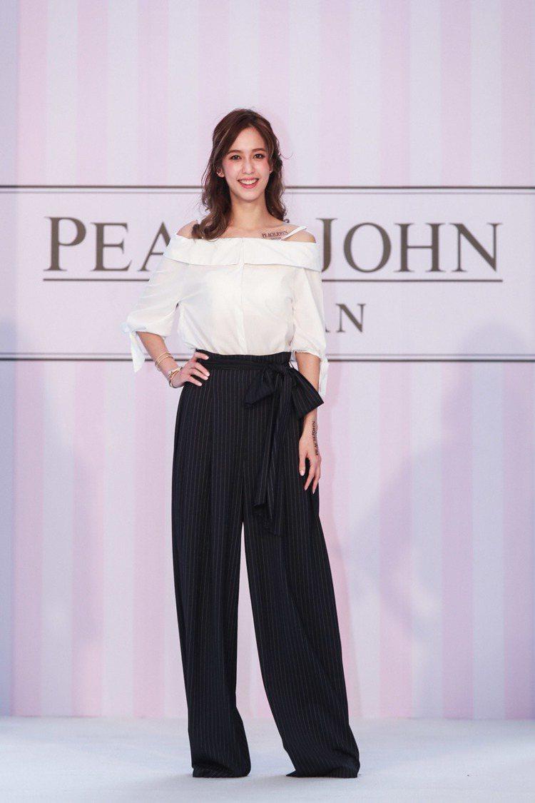 PEACH JOHN活動大使陳庭妮分享內在美穿搭。圖/PEACH JOHN提供