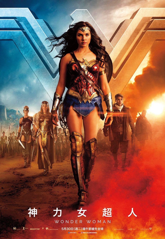 新版女超人。圖/華納兄弟提供