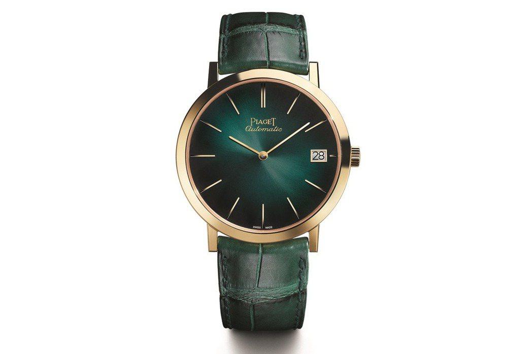 Piaget Altiplano 六十周年系列腕表,40毫米,18K金表殼、銹綠...