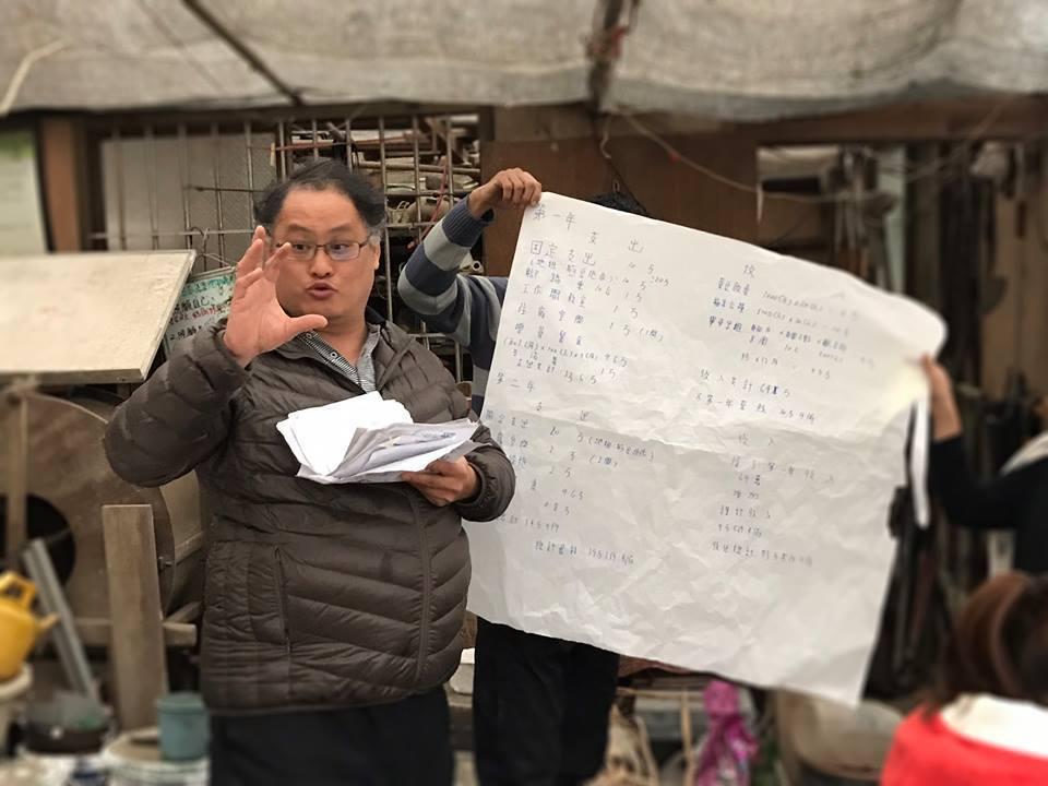 國台辦昨晚表示,李明哲因涉嫌「顛覆國家政權罪」,已於近日被湖南省安全機關依法逮捕。民進黨今天清晨表達嚴正抗議。圖/尋找李明哲臉書