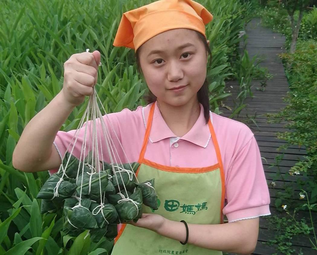 野薑花粽。 圖/農委會提供