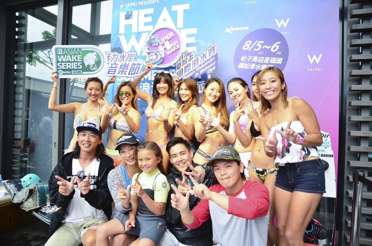2017台灣盃國際滑水賽–wwa亞洲巡迴積分賽,將於8月5、6日在社子島迎星碼頭...