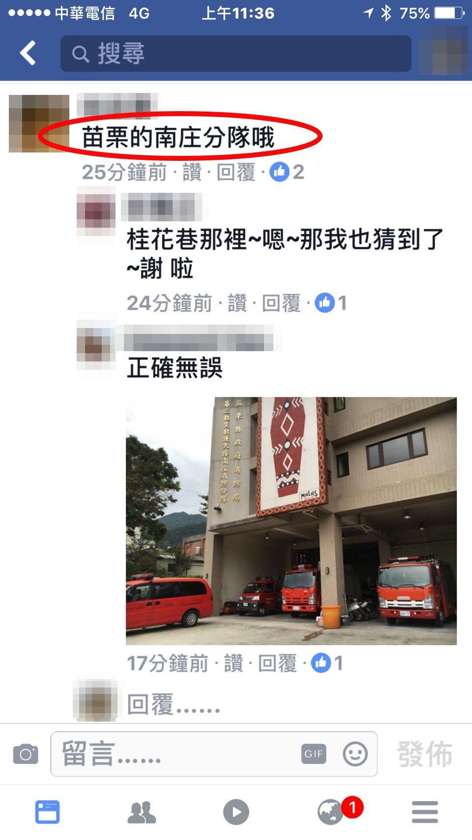 話題性十足的「法拉利姊」張婷婷,新曲替醫護警消讚聲,拍攝背景的消防分隊建築,與苗...