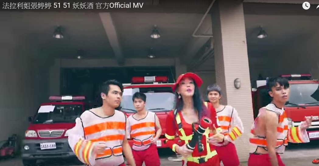 話題性十足的「法拉利姊」張婷婷,新曲替醫護警消讚聲,拍攝背景的消防分隊引發網友討...