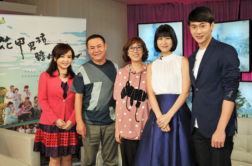 歐懿慧(左起)、蔡振南、李青蓉、江宜蓉、劉冠廷上台視「台灣名人堂」。圖/台視提供