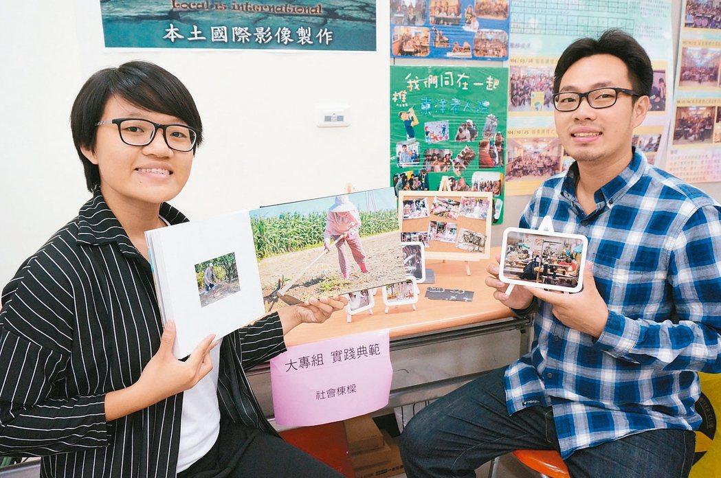 南華大學傳播系大三生謝孟涵(左)、校友葉韋成(右)用鏡頭記錄被忽略卻默默打拚的基...