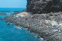 海洋垃圾 正包圍台灣