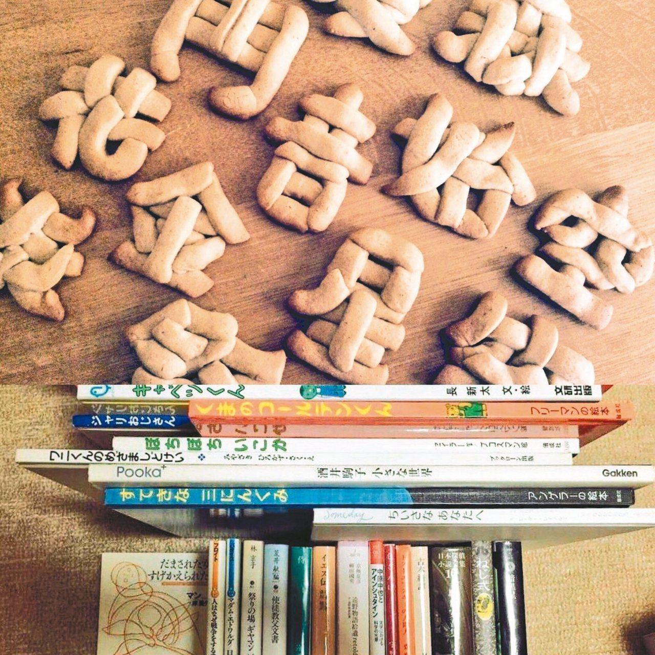 這些漢字餅乾,你認出來是哪些字嗎? 圖/取自朝日新聞網站