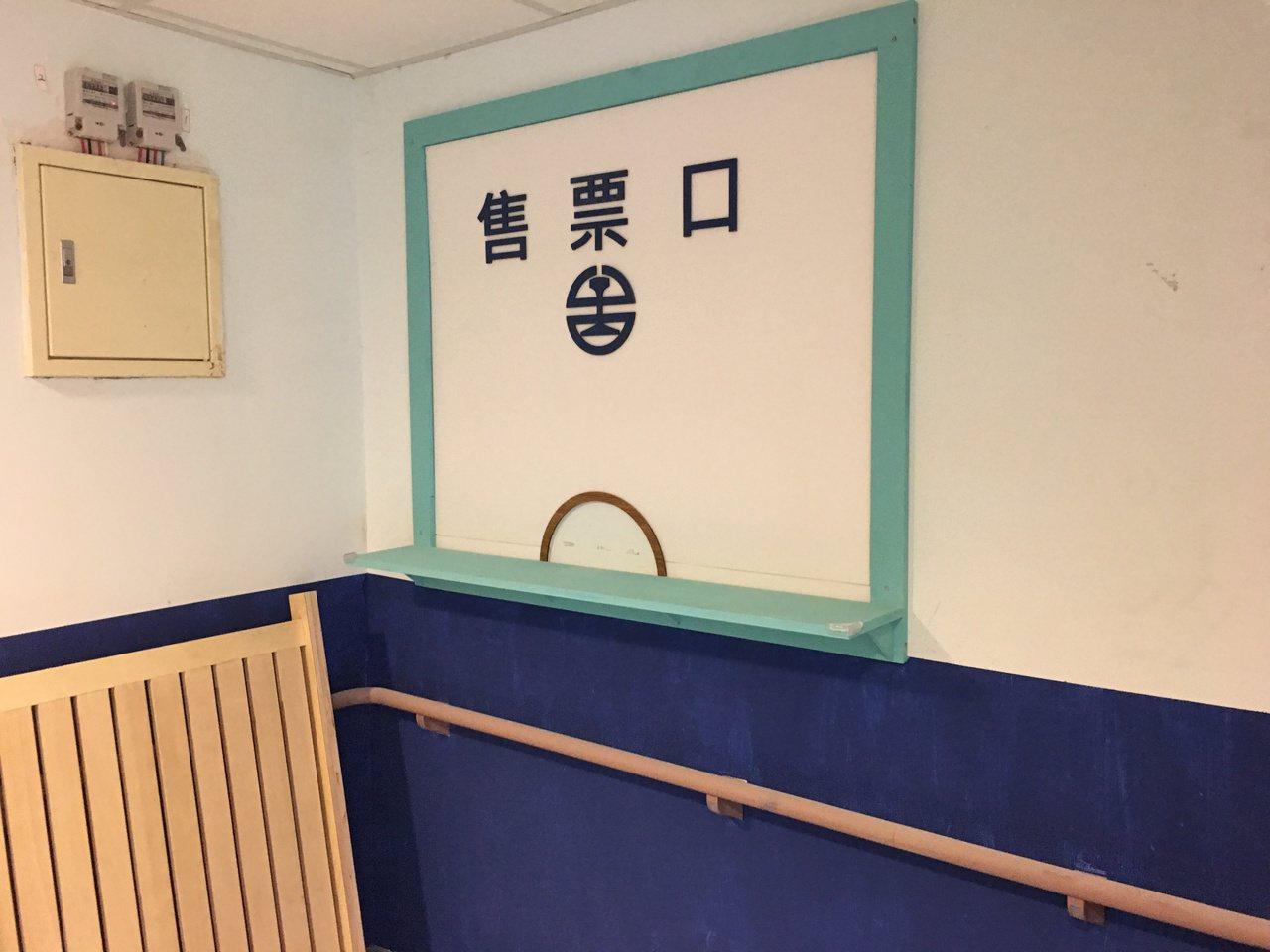板橋榮家失智祥和堂把廊道打造成板橋火車站,還設有售票窗口。 記者鄧桂芬/攝影
