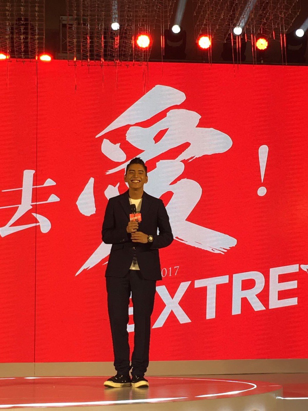 王大陸北京辦生日會。圖/當樂娛樂提供