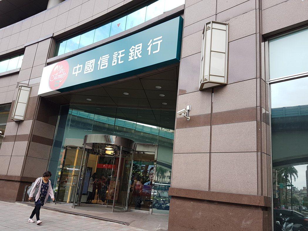 中國信託表示,現在申辦以房養老客戶,5成有儲蓄投資、房租收入甚至是銀行財富管理V...