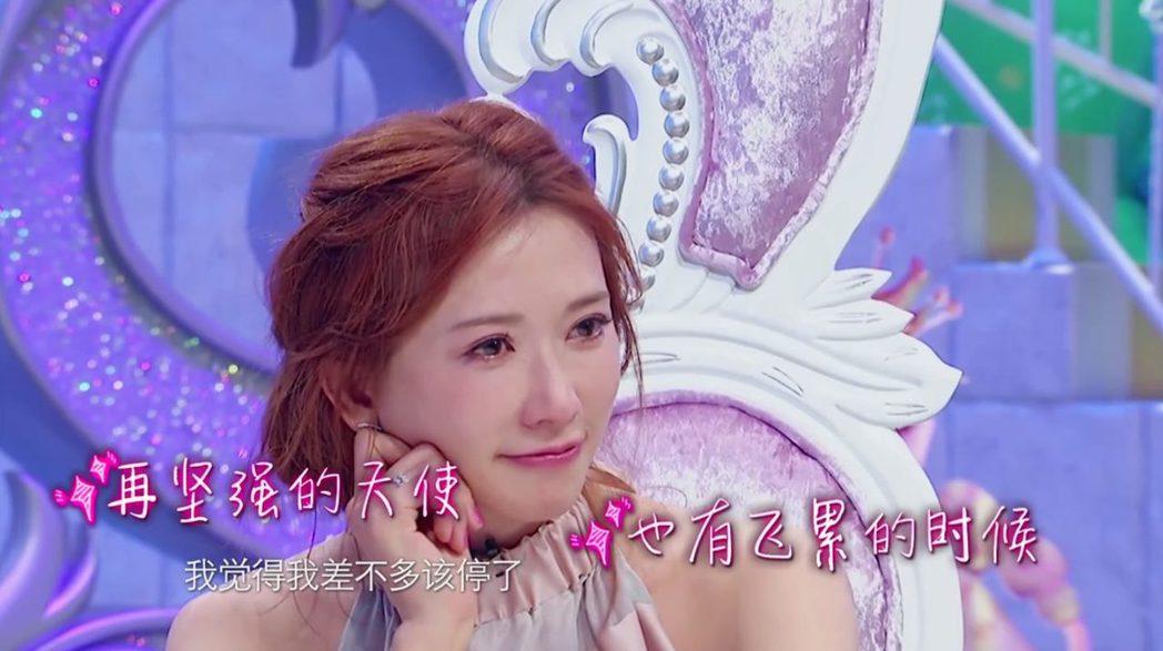 林志玲日前參加「姐姐好餓」節目,突然含淚吐辛酸。圖/摘自微博