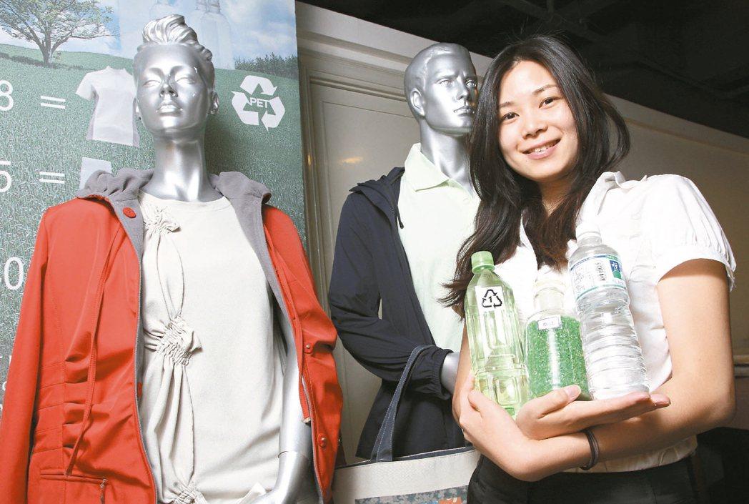 藍色商機 寶特瓶製衣台灣早就擁有用回收寶特瓶等資源廢棄物再製衣服等技術,海洋...