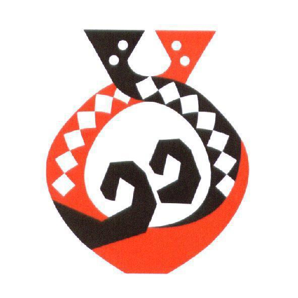 以排灣族百步蛇紋為設計元素的商標。 圖/智慧局提供
