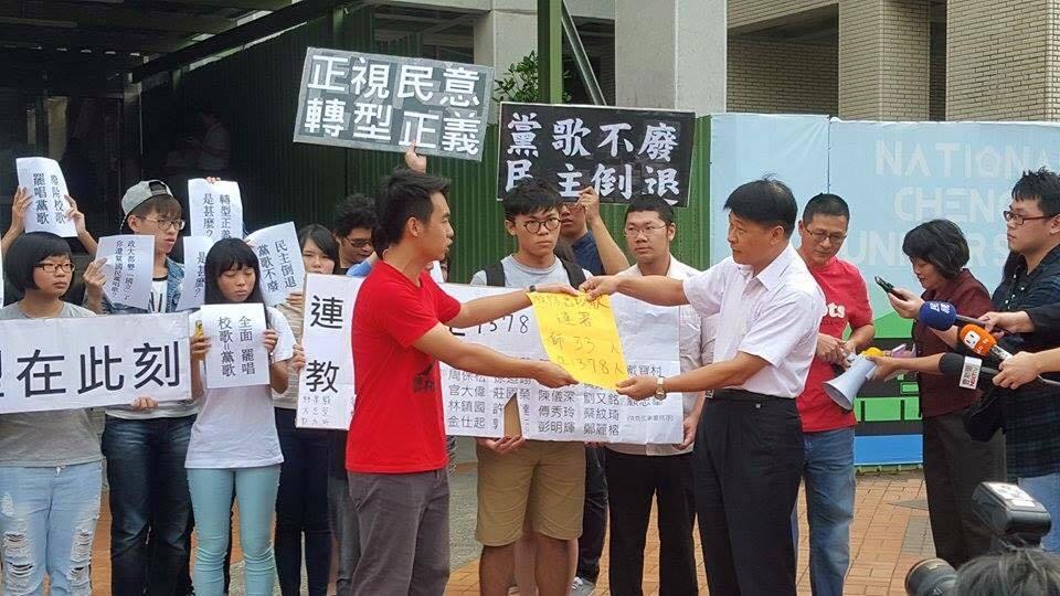 政大學生舉牌抗議要求廢除校歌。 圖/取自政大野火陣線臉書