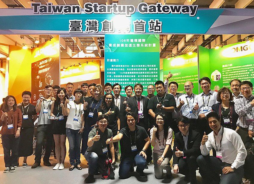「台灣創業首站」積極推動國內外新創企業以台灣為基地放眼國際市場。 交大產業加速器...