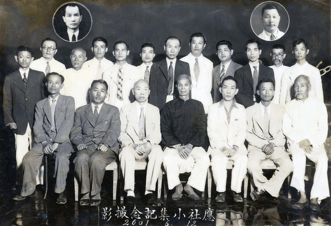 1941年6月,彰化應社與台中櫟社合影,前排右四櫟社社長傅錫祺,左三林獻堂,最左...