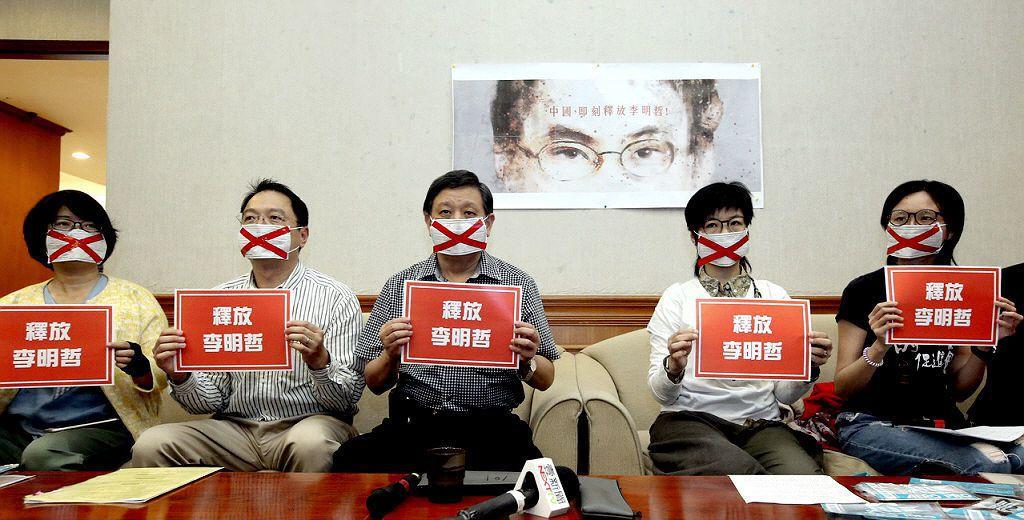 5月26號,李明哲失蹤第69天,湖南安全單位依照顛「顛覆國家政權罪」正式逮捕李明哲。 圖/聯合報系資料照