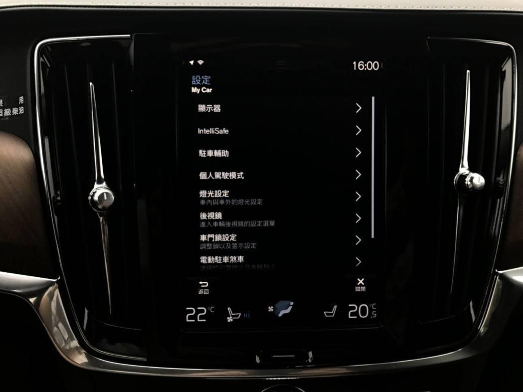 9吋的觸控螢幕。記者林昱丞/攝影