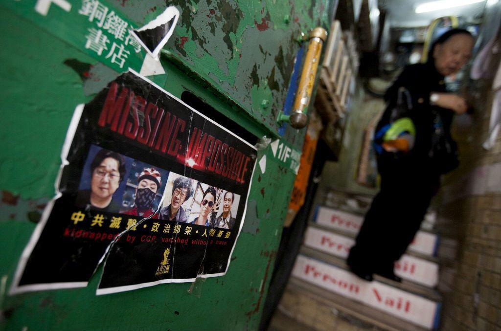 2015年,以出售中國政治禁書而聞名的香港銅鑼灣書店傳出員工、股東相繼「失蹤」。...