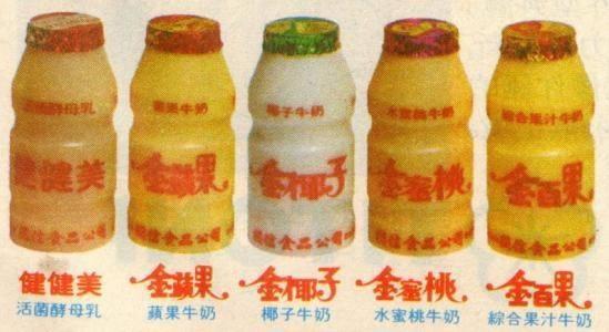 圖片來源/ 《國信食品》健健美&金蘋果