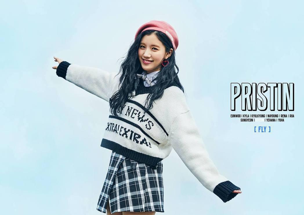「PRISTIN」成員施妍。 圖/擷自臉書