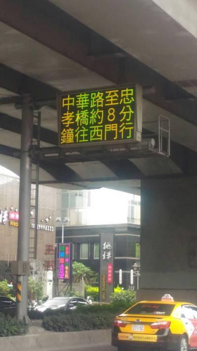 新北市交通局在重要道路裝設資訊可變標誌(CMS),供用路人隨時掌握道路資訊。圖╱...