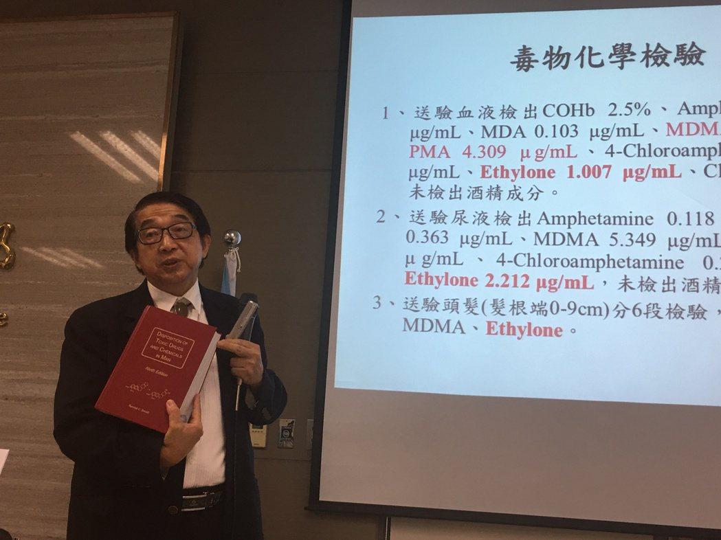 蕭開平拿出撰有1500多種藥物的厚藥典,勸戒年輕人別輕易碰毒。 記者鄧桂芬/攝影