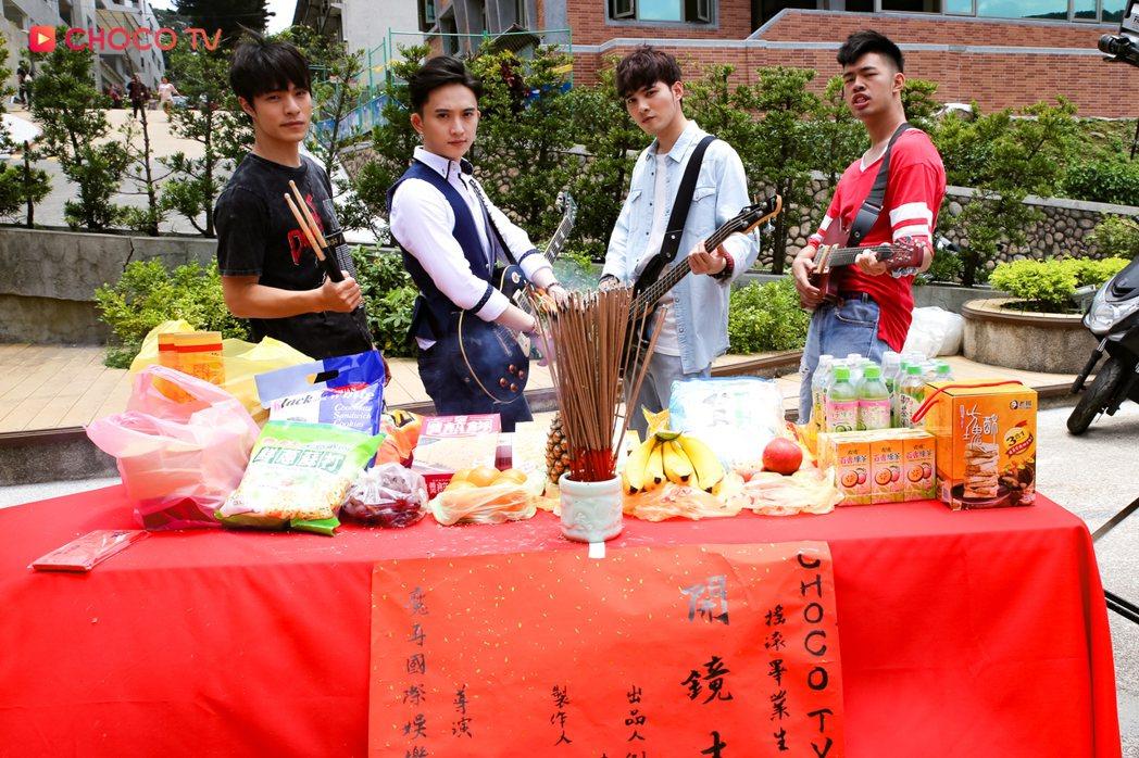 楊景涵(左起)、邱鋒澤、黃偉晉、陳大天出席「搖滾畢業生」開鏡。圖/CHOCO T...