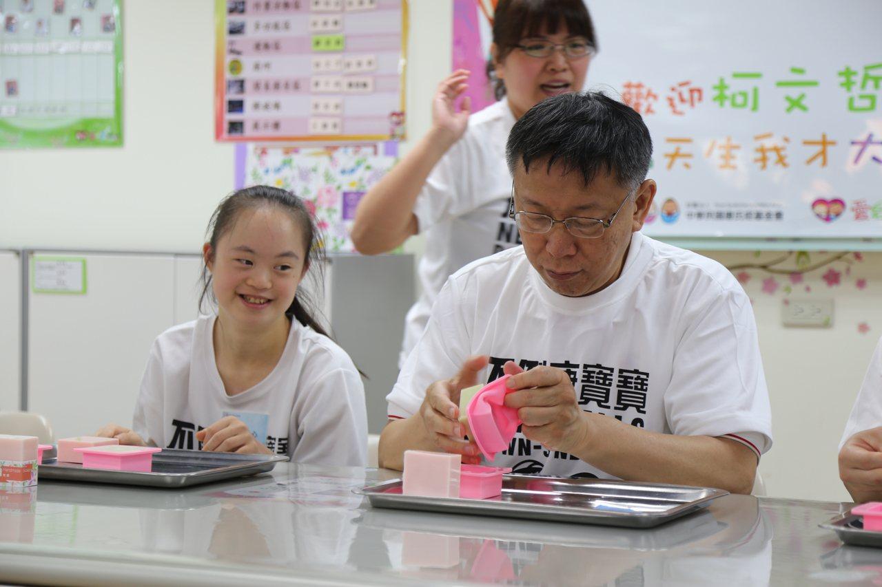 台北市長柯文哲參訪訓練唐氏症寶寶生活自理和工作技能的小作所「大安工坊」,也嘗試一...