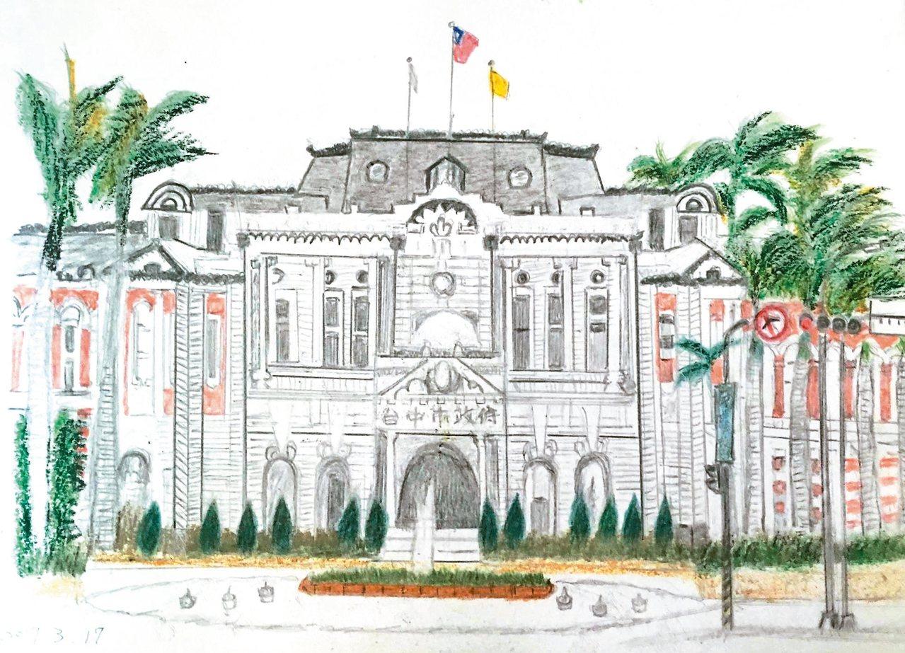 劉克襄之母畫的台中市最具代表的百年建築:台中市州廳。 圖╱陳孅孅