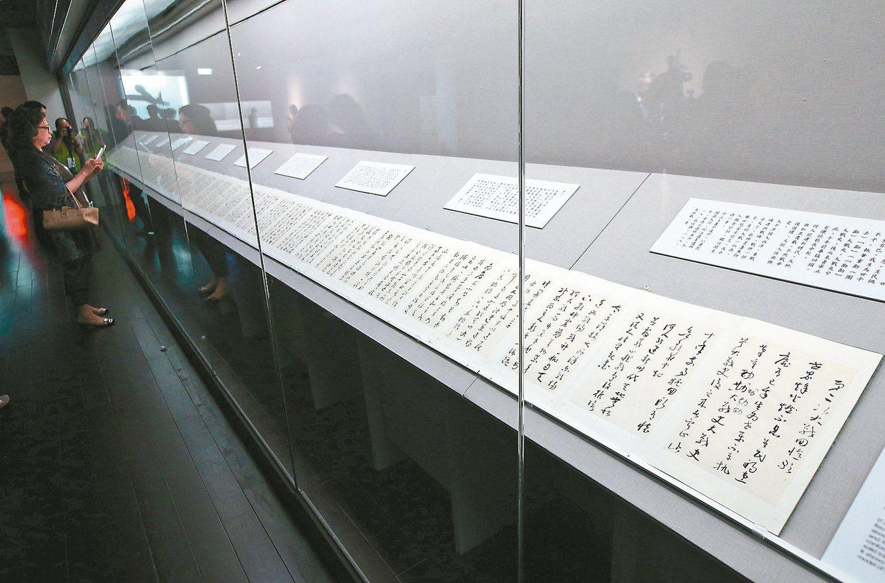 于右任的小草書「第二次大戰回憶歌」。 記者蘇健忠/攝影