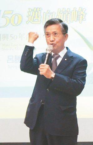 新日興董事長呂勝男。 圖/經濟日報提供