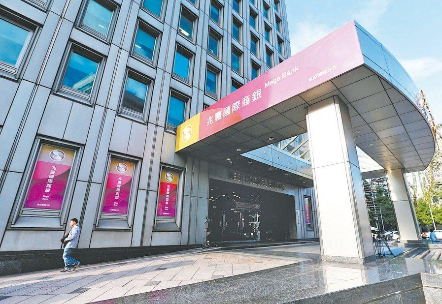 兆豐銀行紐約分行被重罰後,人力需求拉警報。 (本報資料照片)