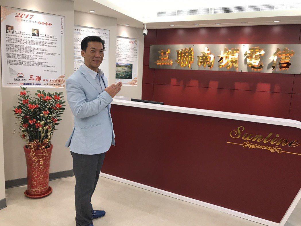 三聯南頻電信執行長徐少東。 洪紹晏/攝影
