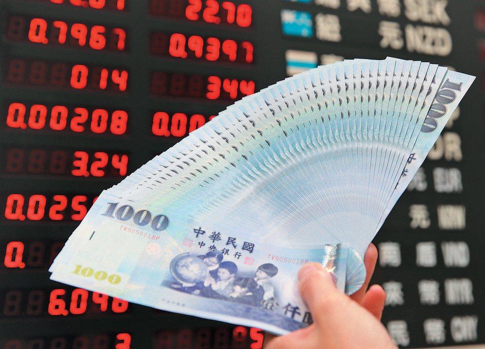 新台幣兌美元今早貶破30.3大關,再創近期波段新低。 聯合報系資料照