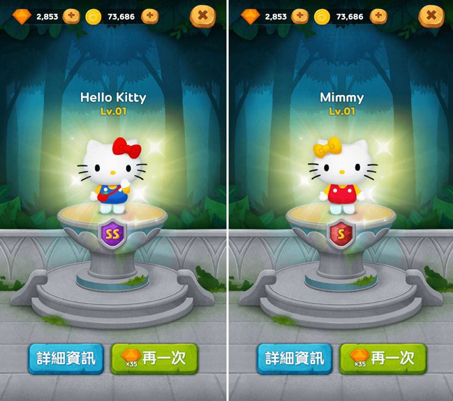 玩家可在扭蛋中獲得限定夥伴「Hello Kitty」與「Mimmy」。