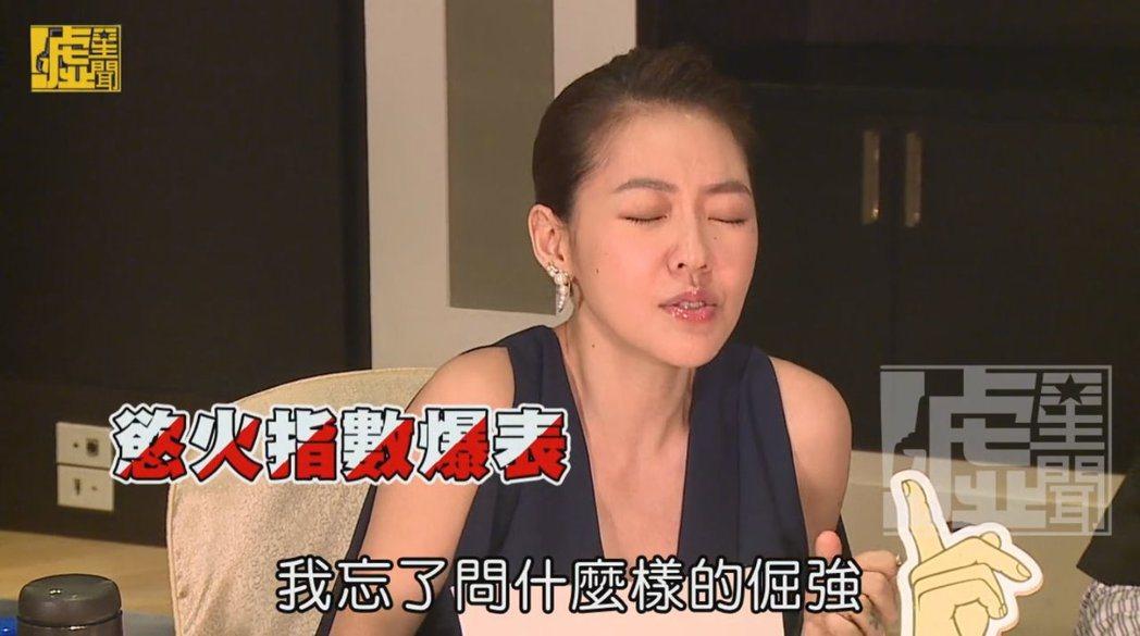 小S演唱〈小時候〉慾火難耐版。 圖/擷自噓!星聞影片