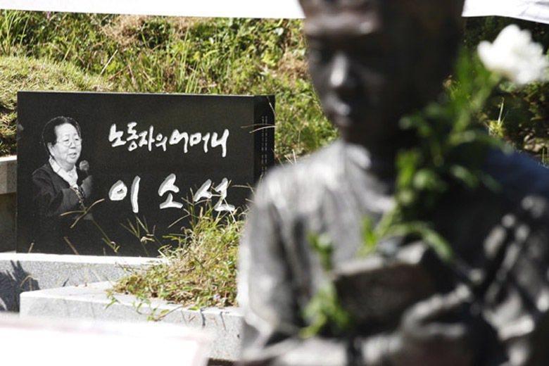 一九七零年歲末,年僅二十二歲的韓國成衣場工人全泰壹,選擇以激烈地「死諫」方式喚醒...